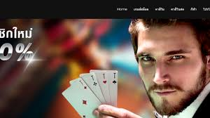 Inspect 7 Points Before Playing Online Betting
